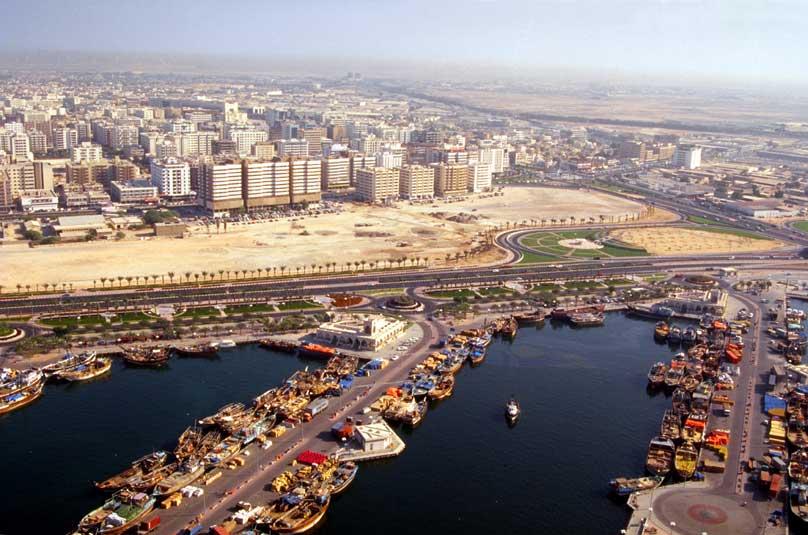 Dubai Creek Complex
